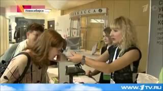 Новости онлайн сегодня на телеканале  Первый канал  9 10 2014