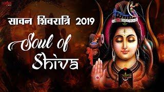 "Bhole baba special bhajans - soul of shiva hindi bhakti song om namah shivaye ""soul shiva"" in the voice ""subhash foji ,lakshay"" music..."