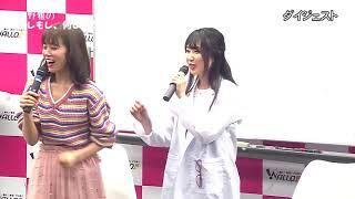 1月22日にAKB48を卒業した飯野雅の冠番組 未来探求バラエティー 公開生...