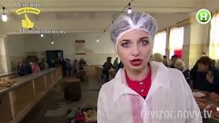 Центральный рынок - Ревизор: Магазины в Нововолынске - 19.03.2018