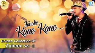 Junake Kane Kane - Full Audio | Assamese Love Song | Zubeen Garg | Tumi Mur Mathu Mur | Movie Song