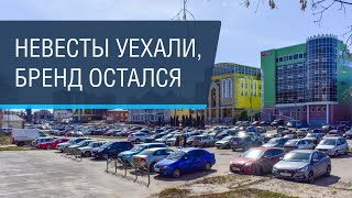 Иваново: город без мечты