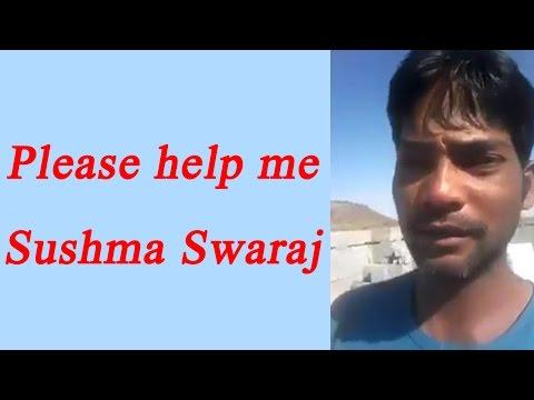 Indian citizen in Saudi Arabia seeks Sushma Swaraj's help | Oneindia News