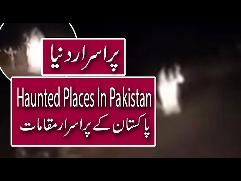 Haunted Places In Pakistan - Mohatta Palace - Chokhandi Kabristan - Shehr E Roghan