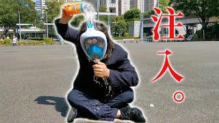 【危険な発明】マスクを着けたままドリンクを飲む方法