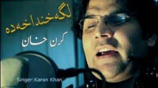 Pashto New Song 2019 Karan Khan Album Kayyf Vol 14 Tappy Full Song HD