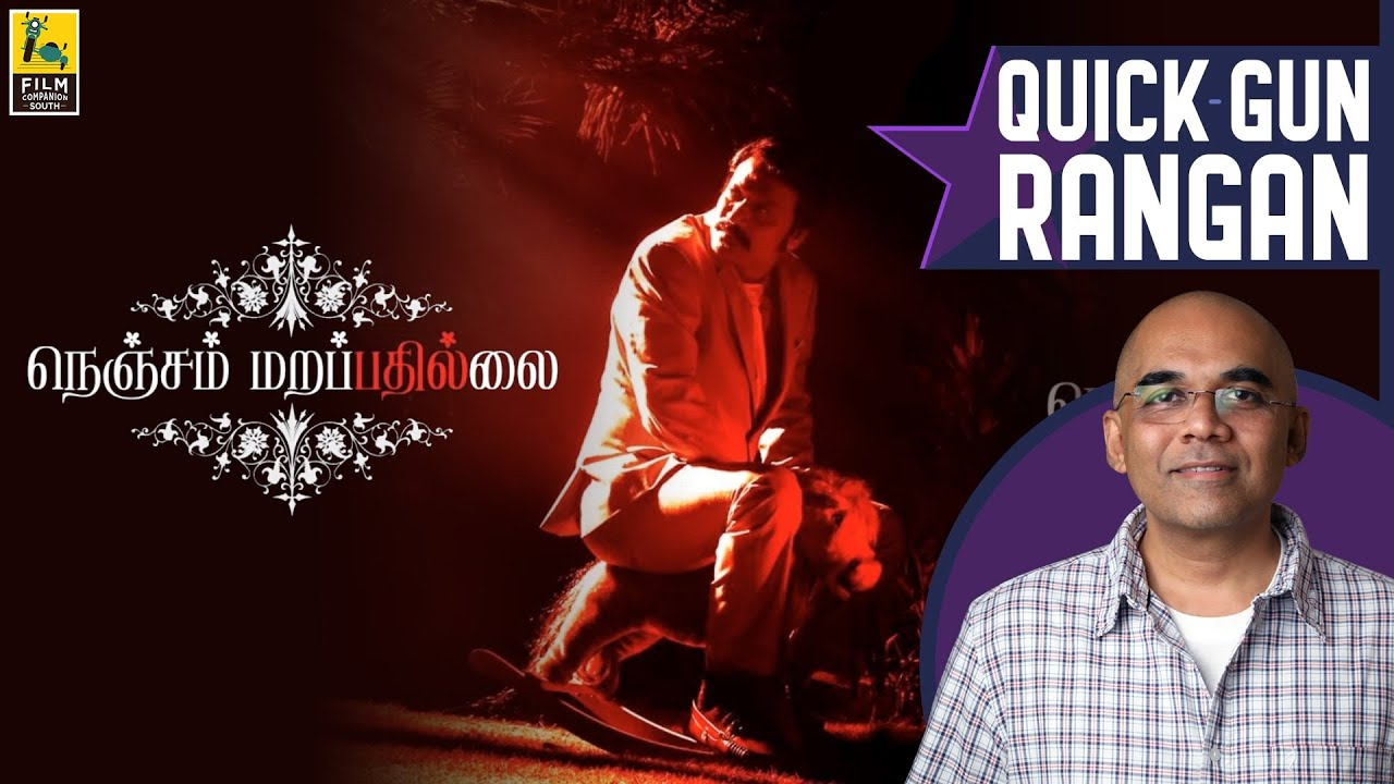 Nenjam Marappathillai Tamil Movie Review By Baradwaj Rangan | Quick Gun Rangan
