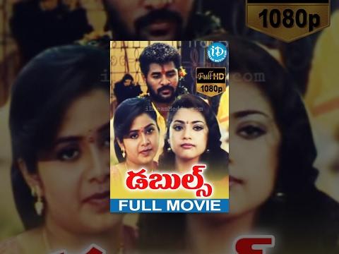 Doubles Full Movie || Prabhu Deva | Meena | Sangeetha