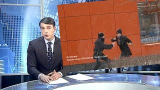 Эдвард Бил НАПАЛ НА ПОЛИЦЕЙСКИХ