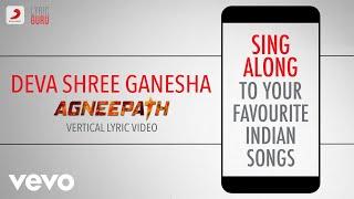 Deva Shree Ganesha - Agneepath|Official Bollywood Lyrics|Ajay Gogavale|Ajay-Atul