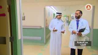 سر المهنة I  استشاري ورئيس قسم قلب الأطفال بمستشفى الحرس الوطني