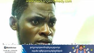 កុំចង់ជោមួុយមីង៉ោល & បងម៉ៅ😂😂 [ធានាចុកពោះ] funny video, comedy video, no laugh, the troll cambodia