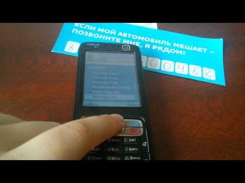 Nokia N73 Original ringtones!