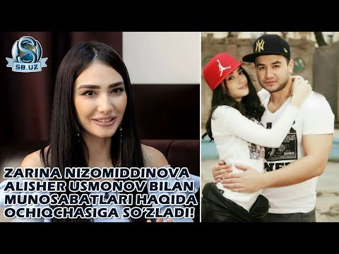 Zarina Nizomiddinova Alisher Usmonov bilan munosabati haqida!