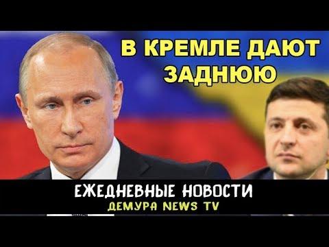 Путин отреагировал на предложение Назарбаева о встрече с Зеленским