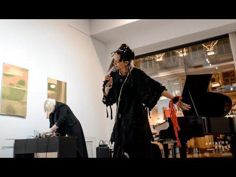 Панк-группа АЭЛИТА. Вечер памяти. Тандем художник-поэт. Игорь Вулох – Геннадий Айги. 3-ая часть.