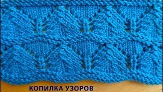 Самый красивый ажурный узор спицами схема и описание Вязание спицами
