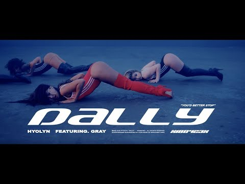HYOLYN(효린) '달리(Dally) (Feat.GRAY)' Official MV