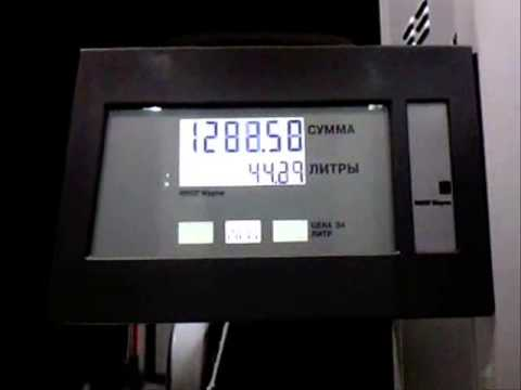 Замер расхода бензина на X Trail