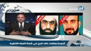 د.سيد: قطر هي الخاسرة.. بإدارتها للإزمة من خلال المراهنة على عامل الوقت والتدويل