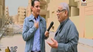 مساكن مطار إمبابة أكبر إثبات على إهدار المال العام   هو دة