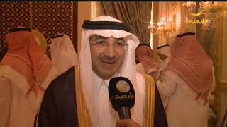 #موسم_جدة يستضيف حفلات زواج وليلة عمر مميزة ضمن فعاليات عالمية..