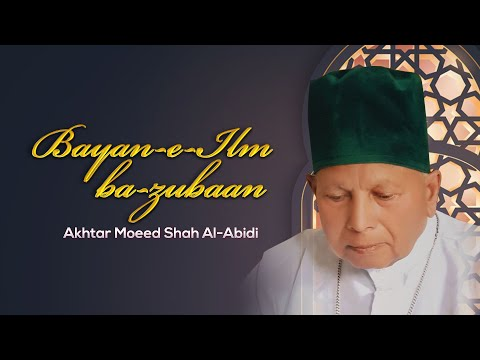 Shah Ji, Quran based on Calculations, Formality & Repetation of Words & Alphabets 2-9-06