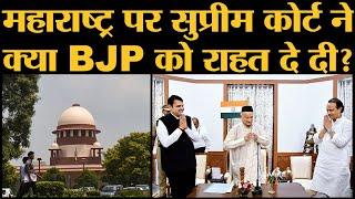 Maharashtra Elections: Supreme Court में Congress, NCP, ShivSena और BJP ने क्या कहा?