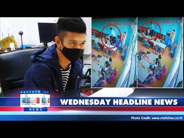 FABULOUS 103FM HEADLINE NEWS from Thailand & Pattaya   30th September 2020