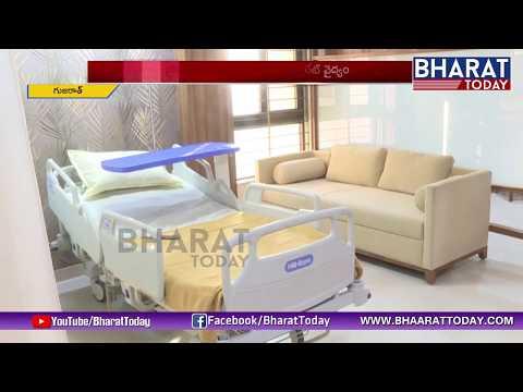The BJP Govt Built The Govt Hospital With International Standards In Gujarat | Bharat Today