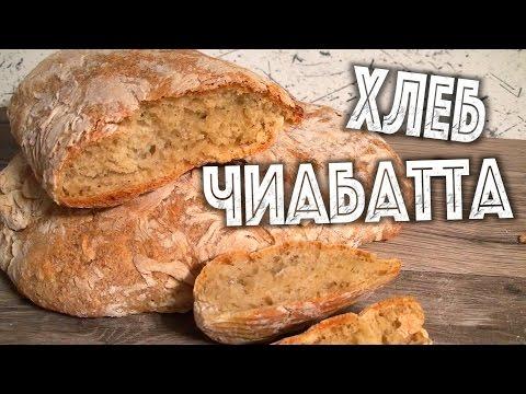 Светлый хлеб - Хлебопекарь