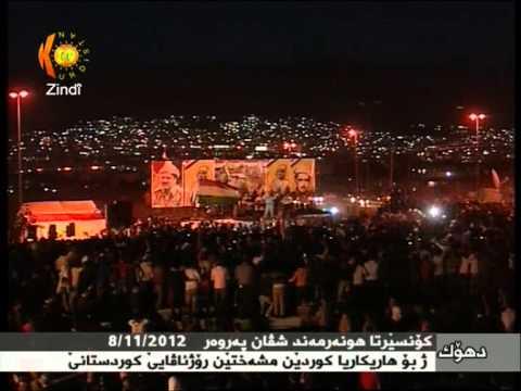 Kurdistan TV   Kine em
