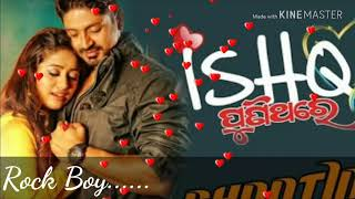 Dhire dhire Ishq Puni Thare new romantic song