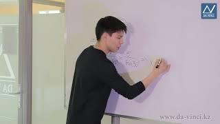 9 класс, 13 урок, Теорема синусов