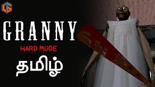 ஒண்டி கிழவி Granny Hąrd Mode Live Tamil Gaming
