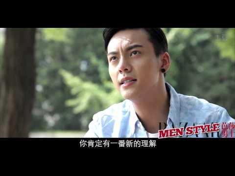 William Chan Bazaar interview