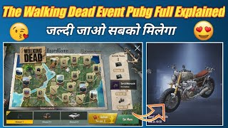 Pubg Mobile The Walking Dead Event Full Explained   Get Daryl's Motorcycle skin With 120 Points