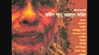 Maqsoodul Haque - Ronger Duniya Tore Chai Na