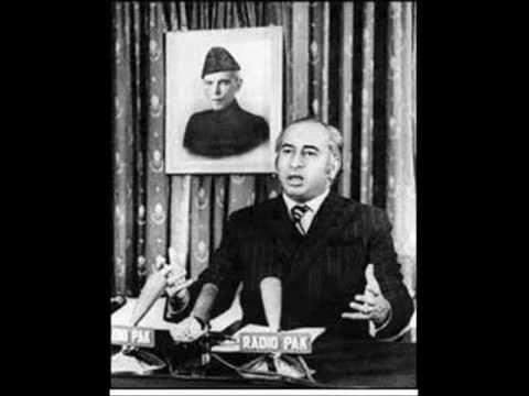 President Zulfikar Ali Bhutto