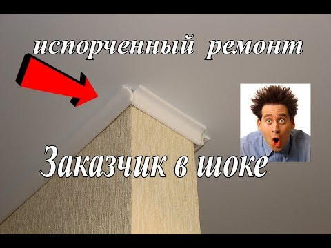 Строители работа в Харькове
