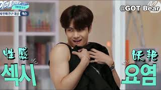 Eng Sub  Got7 Best Moment In 5 Minutes