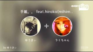 Singer : ゆうきぃ Title : 手紙。。 feat.hiroko(mihimaru GT) ラミち...