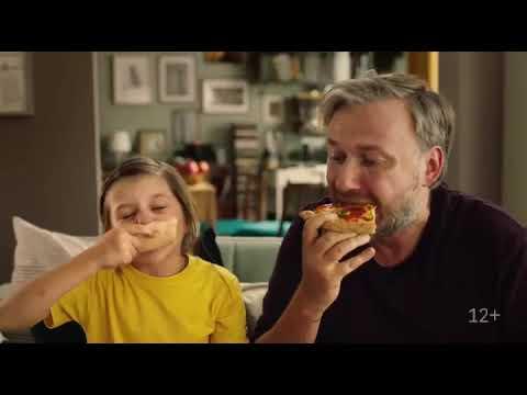 Реклама пиццы DoDo