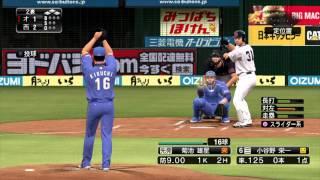 プロスピ プロ野球スピリッツ2015 ペナントレース 西武 gameplay 2
