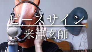 鳥と馬が歌うシリーズ 大変お待たせ致しました。 リクエスト企画第一弾...