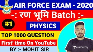 #TOP---1000 Previous year Questions Special For | Air force | NAVY | part 1