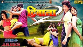 Deewana 2 : Bhojpuri Hits ~ Audio Jukebox   Rishabh Kashyap, Shikha Mishra, Sushma Adhikari  