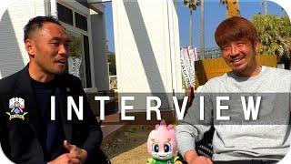 【FC岐阜】INTERVIEW ~FC岐阜アンバサダー難波宏明&高崎寛之~