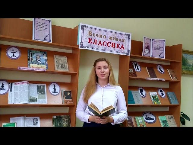 Изображение предпросмотра прочтения – ЕлизаветаТеплякова читает произведение «Поэза сострадания» И.В.Северянина