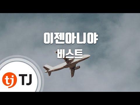 No More 이젠아니야_BEAST 비스트_TJ노래방 (Karaoke/lyrics/romanization/KOREAN)